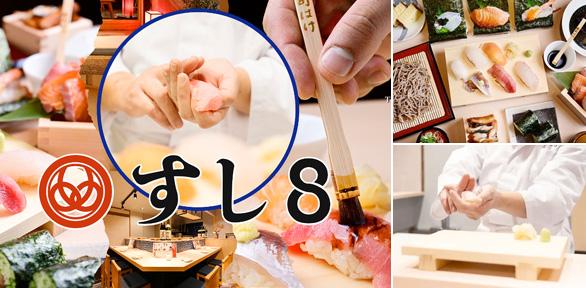 個室×居酒屋 魚バルの店内写真