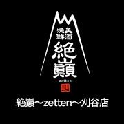 個室×居酒屋 九州エビス 豊田店